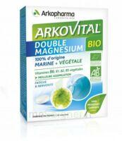 Arkovital Bio Double Magnésium Comprimés B/30 à VINEUIL